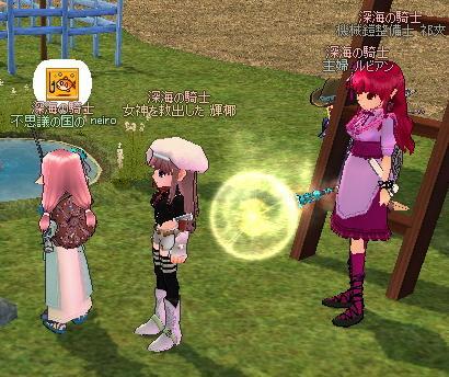 mabinogi_2011_05_29_027.jpg