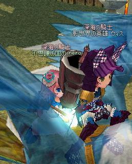 mabinogi_2011_05_30_013.jpg