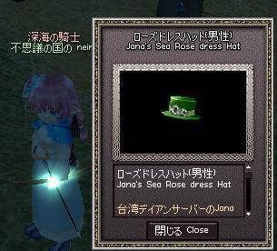mabinogi_2011_05_30_014.jpg