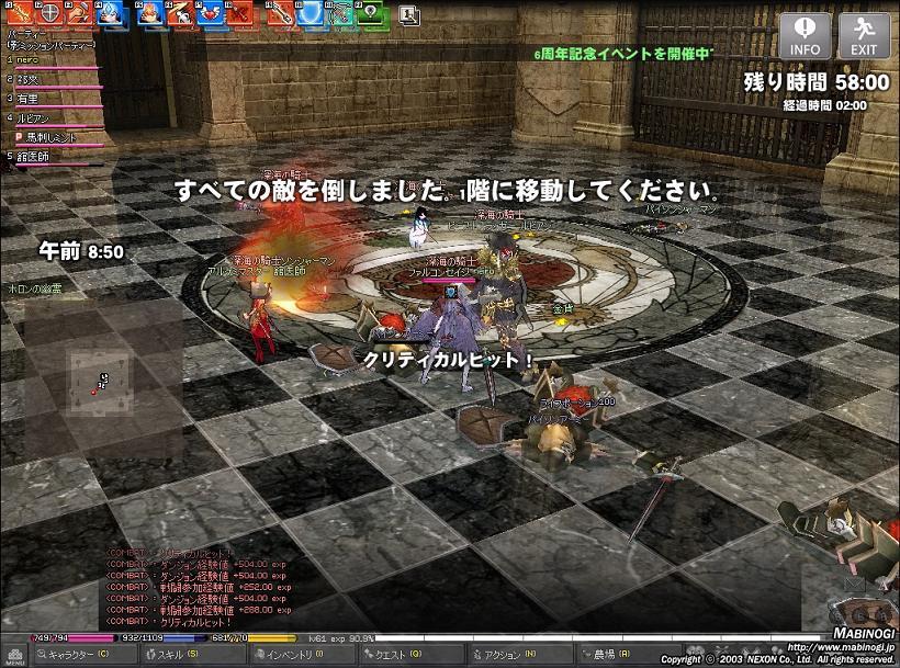 mabinogi_2011_05_30_019.jpg