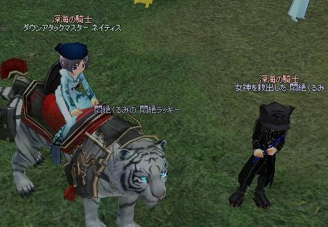 mabinogi_2011_05_31_017.jpg