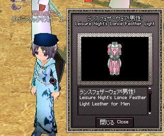mabinogi_2011_05_31_018.jpg