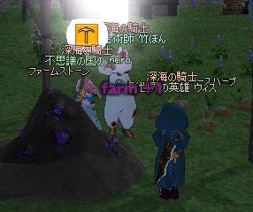 mabinogi_2011_05_31_037.jpg