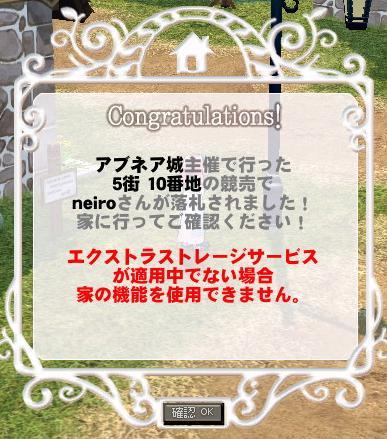 mabinogi_2011_06_01_003.jpg