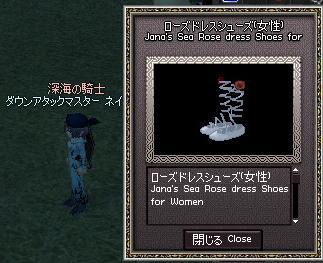 mabinogi_2011_06_01_004.jpg