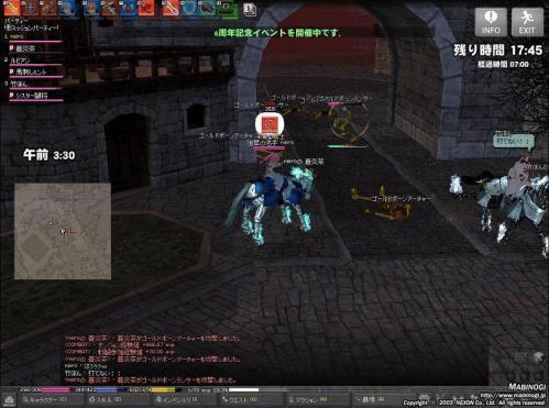 mabinogi_2011_06_01_006.jpg