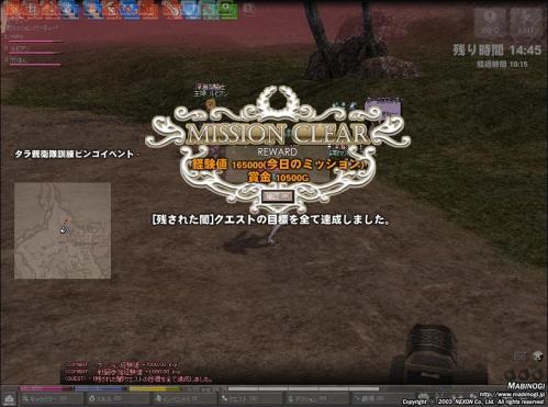 mabinogi_2011_06_01_007.jpg