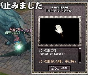 mabinogi_2011_06_05_003.jpg