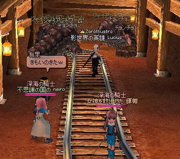 mabinogi_2011_06_07_006.jpg
