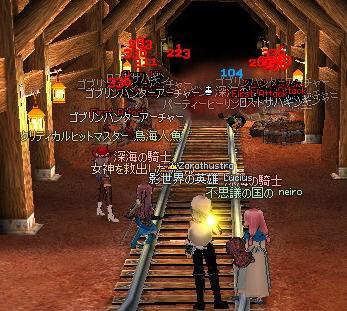 mabinogi_2011_06_07_007.jpg