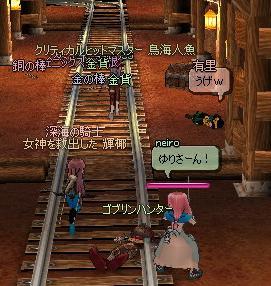 mabinogi_2011_06_07_009.jpg
