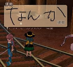 mabinogi_2011_06_07_015.jpg