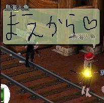 mabinogi_2011_06_07_016.jpg