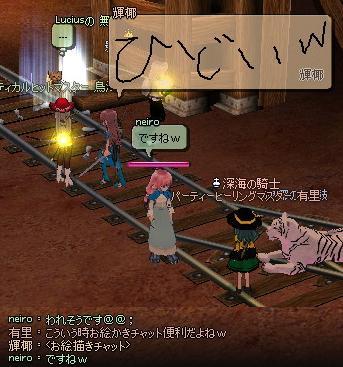 mabinogi_2011_06_07_017.jpg