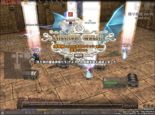 mabinogi_2011_06_08_007.jpg