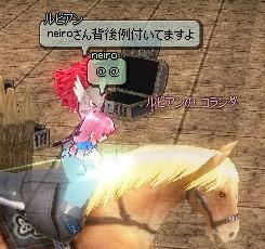 mabinogi_2011_06_08_018.jpg