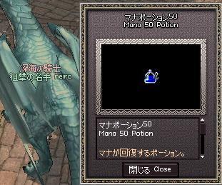 mabinogi_2011_06_08_021.jpg