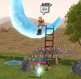 mabinogi_2011_06_08_022.jpg