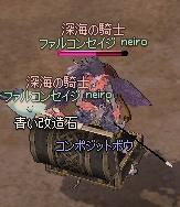 mabinogi_2011_06_09_002.jpg
