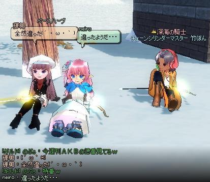 mabinogi_2011_06_09_025.jpg