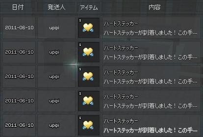 mabinogi_2011_06_10_002.jpg