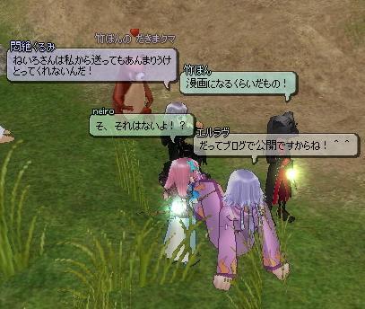mabinogi_2011_06_10_016.jpg