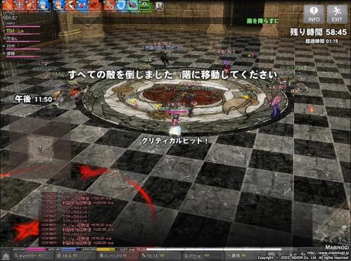 mabinogi_2011_06_10_024.jpg