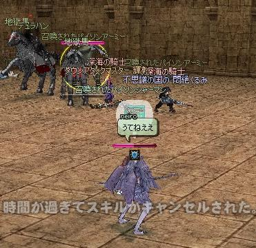 mabinogi_2011_06_10_030.jpg