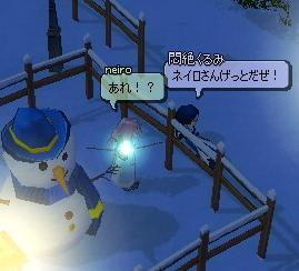 mabinogi_2011_06_10_036.jpg