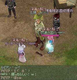 mabinogi_2011_06_15_010.jpg