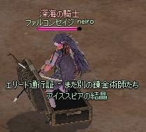 mabinogi_2011_06_15_012.jpg