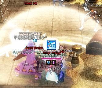 mabinogi_2011_06_16_013.jpg