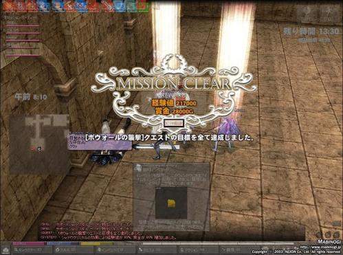 mabinogi_2011_06_16_014.jpg