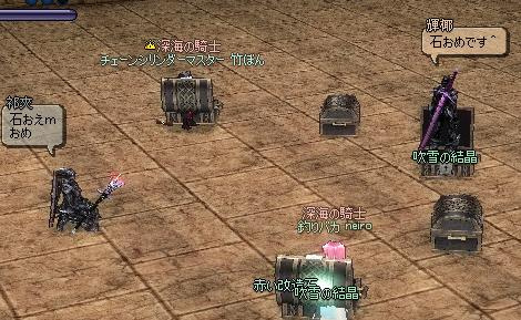 mabinogi_2011_06_17_007.jpg