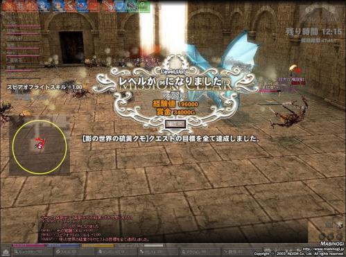 mabinogi_2011_06_17_020.jpg