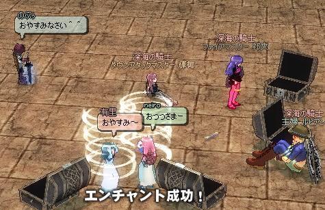 mabinogi_2011_06_17_024.jpg