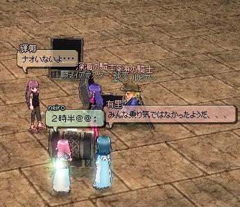 mabinogi_2011_06_17_025.jpg