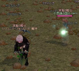 mabinogi_2011_06_21_001.jpg
