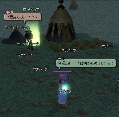 mabinogi_2011_06_21_003.jpg