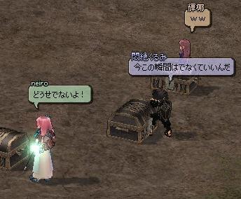 mabinogi_2011_06_21_006.jpg