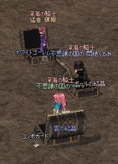 mabinogi_2011_06_21_008.jpg