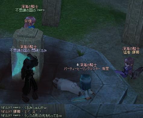 mabinogi_2011_06_21_009.jpg
