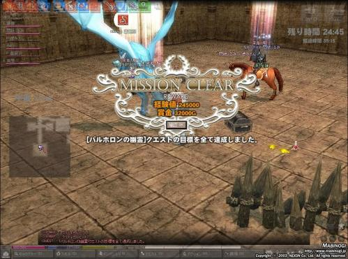 mabinogi_2011_06_21_017.jpg