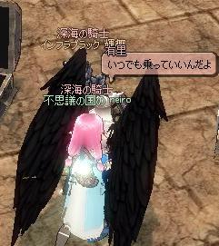 mabinogi_2011_06_21_024.jpg