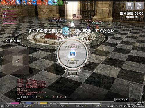 mabinogi_2011_06_21_027.jpg
