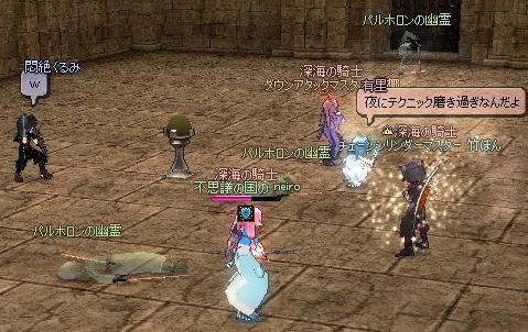 mabinogi_2011_06_21_028.jpg