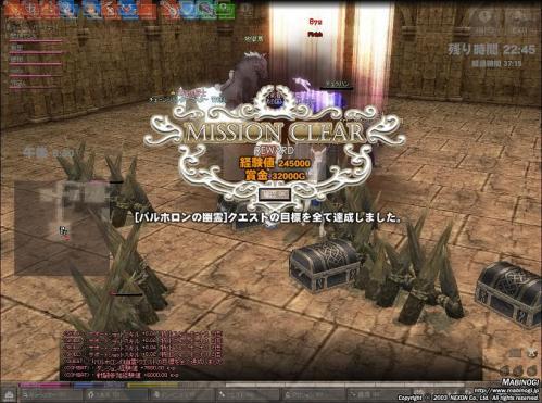 mabinogi_2011_06_21_036.jpg