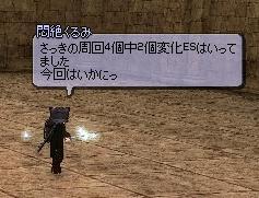 mabinogi_2011_06_21_037.jpg