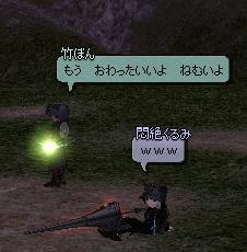 mabinogi_2011_06_21_043.jpg