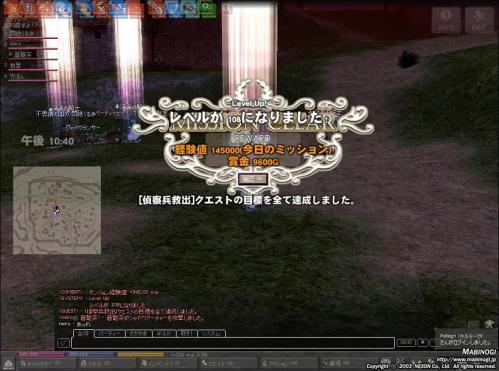 mabinogi_2011_06_21_044.jpg
